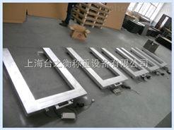 DCS-XC-UU型電子秤 上海電子秤 防爆地磅 電子地磅秤 電子磅秤