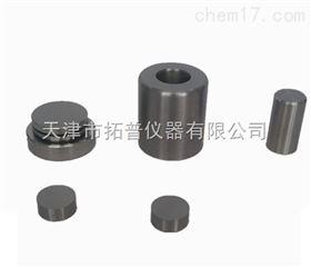 Φ20mm压片膜具