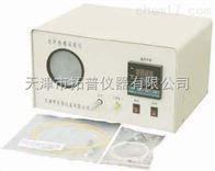 WGX-11型光纤传感实验仪