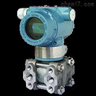 3151GP压力变送器3151GP0A22SM11B3EI,上海自动化仪表一厂
