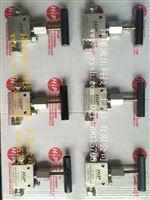 齐全欧美进口测压软管标准配置价格