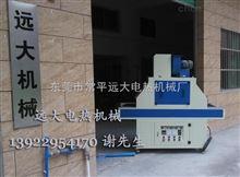 深圳市步吉哪里有卖UV机的吗