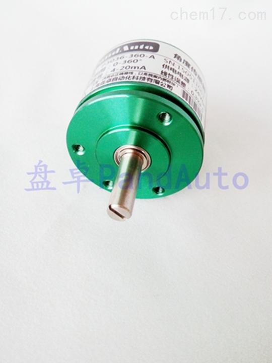 p3036 p3036系列霍尔式角度传感器