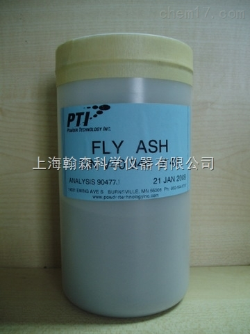Fly Ash試驗粉塵