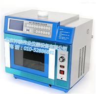 MCR-3微波化學反應器