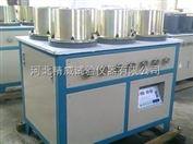 HP-4.0型混凝土抗渗仪 混凝土抗渗试验仪