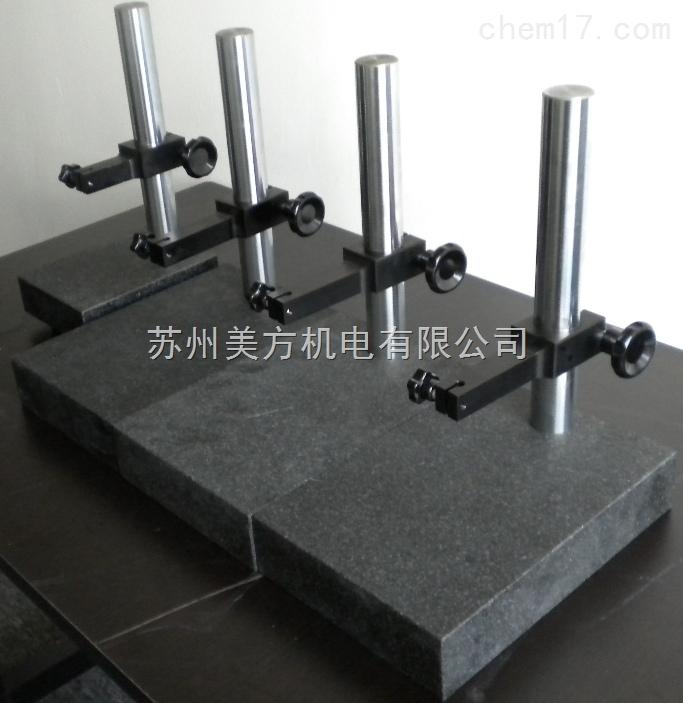 300*200*50花岗石比测台300*200*50mm|花岗岩测量台