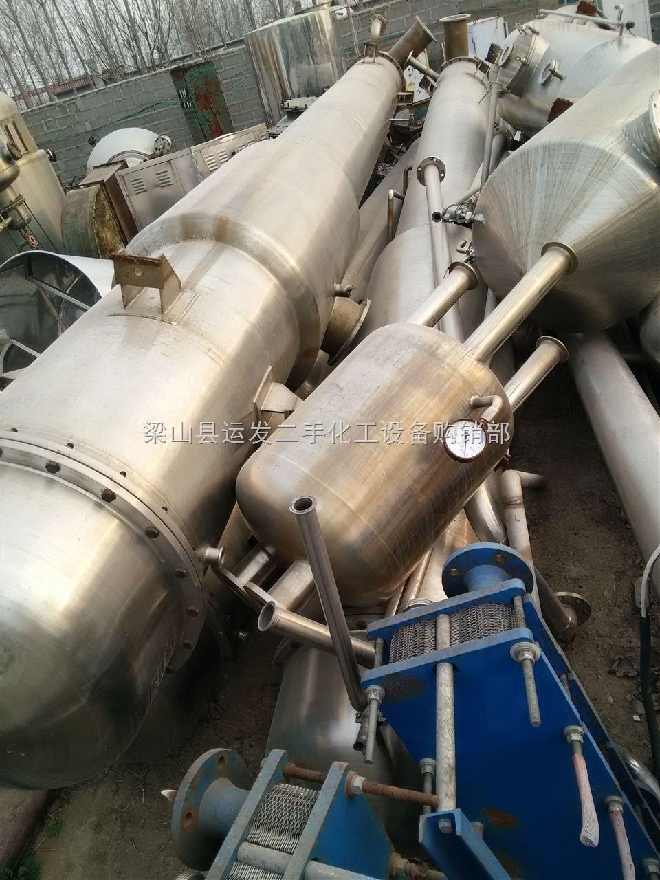 便宜转让二手2吨3吨三效降膜蒸发器