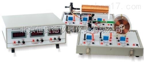 had-4512b-霍尔效应组合实验仪-北京恒奥德仪器仪表