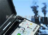 2000 Marine便攜式煙氣分析儀