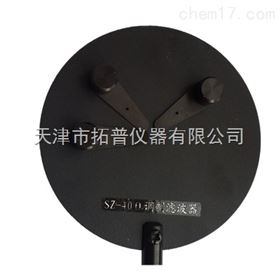 SZ-40θ调制滤波器