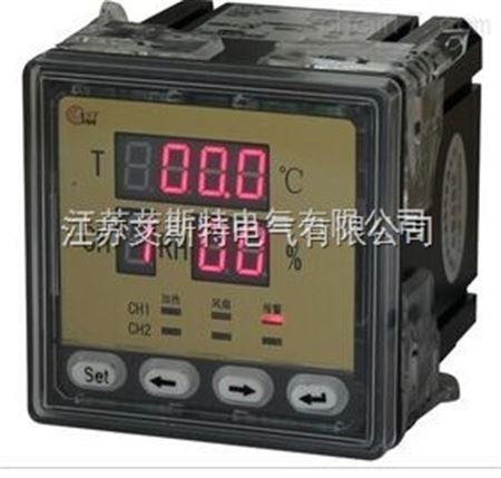 cs智能温湿度控制器—cs智能温湿度控制器供应商—cs