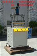 热压鼓包机,深圳油压机,按键凸包机