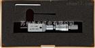 三丰Mitutoyo二点式孔径千分尺368-002量程:2.5-3mm