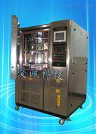 AP-GD深圳高低溫試驗箱