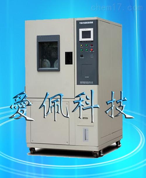 深圳高低温湿热箱 深圳交变循环高低温湿热箱 高低温湿热环境试验设备