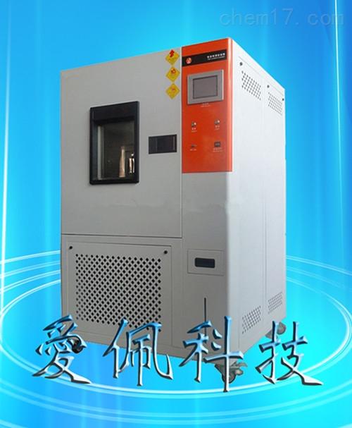 深圳高低温湿热箱,深圳高低温湿热箱厂家