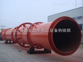 低价销售二手1.5X15米滚筒干燥机