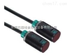东莞现货特卖VS倍加福P+F对射型传感器