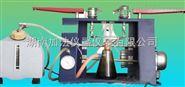 燃料油总沉淀物测定器SH/T0701 SH/T0702