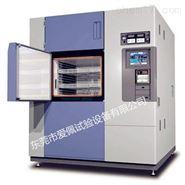 两箱式冷热冲击试验机水冷系统|非标定制高低温冲击试验机|冲击试验设备