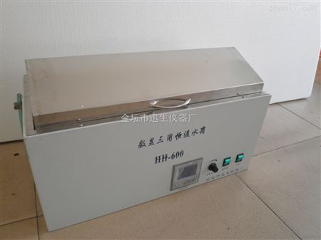 数显三用恒温水箱_实验室常用设备