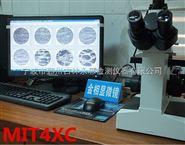 金相显微镜品牌