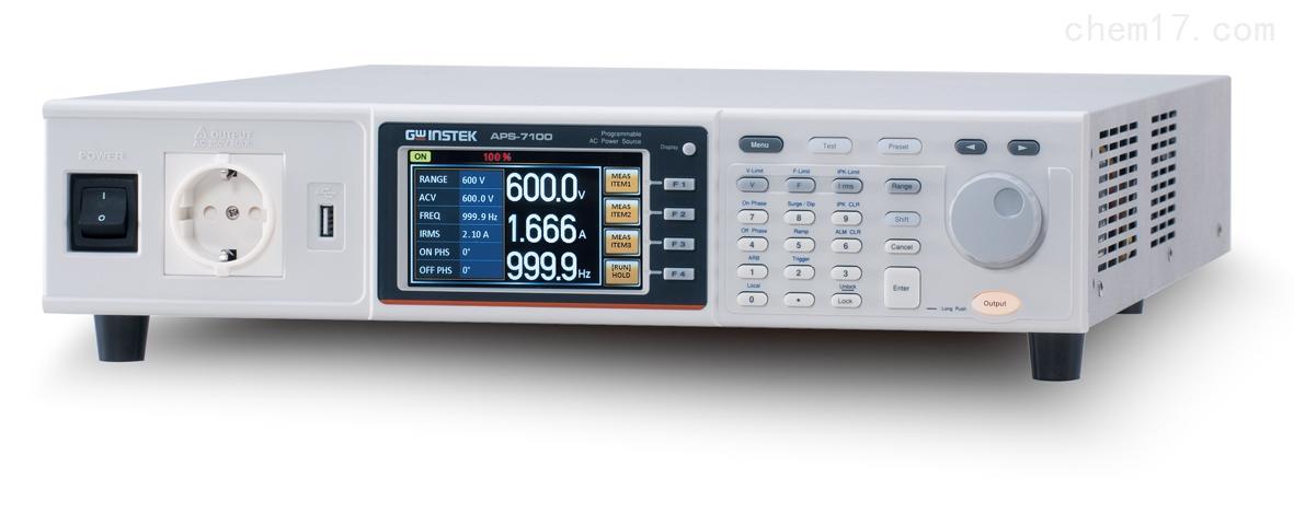APS-7050/APS-7100 可编程交流电源