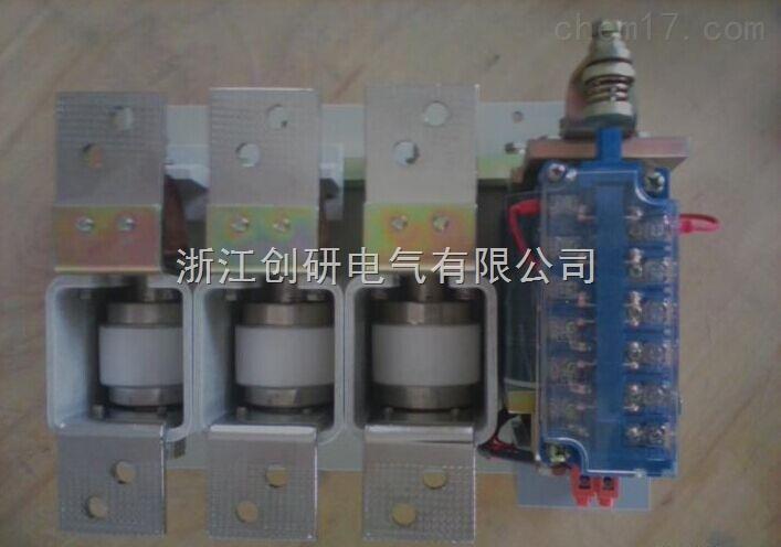 14-低压真空接触器-浙江创研电气有限公司