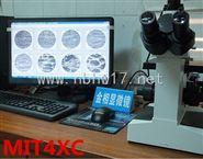 组织结构显微镜厂家