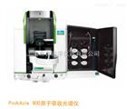 02190048PEPE DSC样品盘压盖器