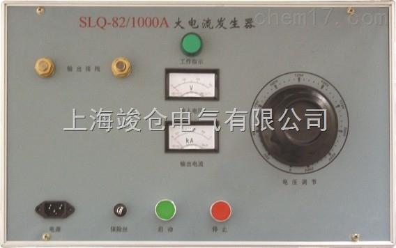 DDL三相直流升流器