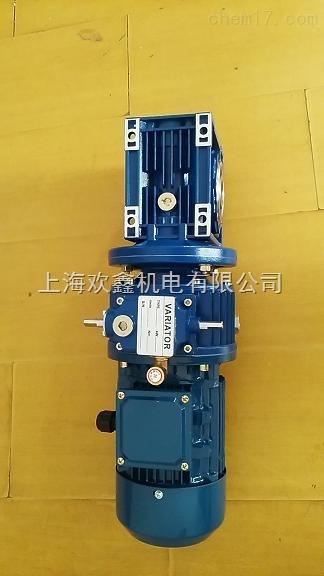 马鞍山UDL005涡轮无极调速电机供应商