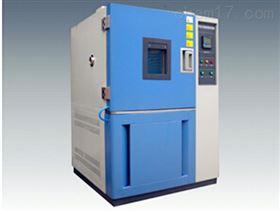 AP-HX深圳高低温湿热箱价格,深圳高低温湿热箱厂家