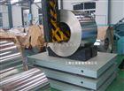 颍东区三层钢材缓冲秤价格,60吨三层弹簧缓冲秤多少钱