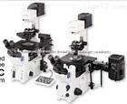 olympus 奥林巴斯IX71倒置荧光显微镜IX71倒置荧光显微镜