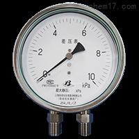 不锈钢差压表CYW-152B价格