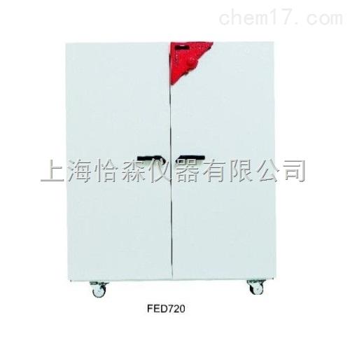 宾得FED53多功能烘箱,BINDER FED53多功能温度试验箱