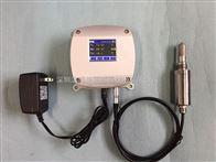 TD-100干燥房在线露点仪