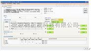 北京锦正茂土壤信息采集评估系统V1.0