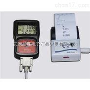 带打印温度记录仪、 -55℃ - 125℃、 RS232/USB、记录容量:100000组