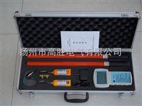 GSWHX高低压无线核相仪