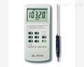 台湾路昌温度计TM917HA精确型温度计