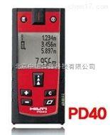 德国PD40手持激光测距仪