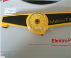 NI50德国EPK麦考特MikroTest 覆层镀层测厚仪NI50