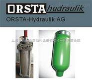 ORSTA液压泵中国一级商