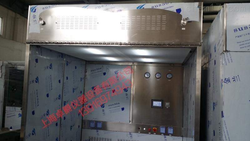 ZJSJ-1400-ZJSJ-1400百级负压称量间制造商|优质304不锈钢负压称量间出厂价