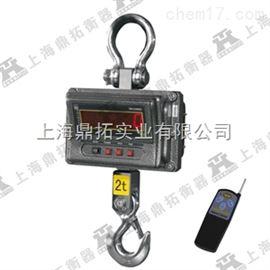 OCS可打印的电子吊钩秤价格