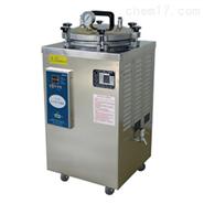 上海博迅BXM-30R立式压力蒸汽灭菌器