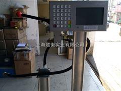 浦东LPG-液化气电子秤生产厂家、灌装秤直销
